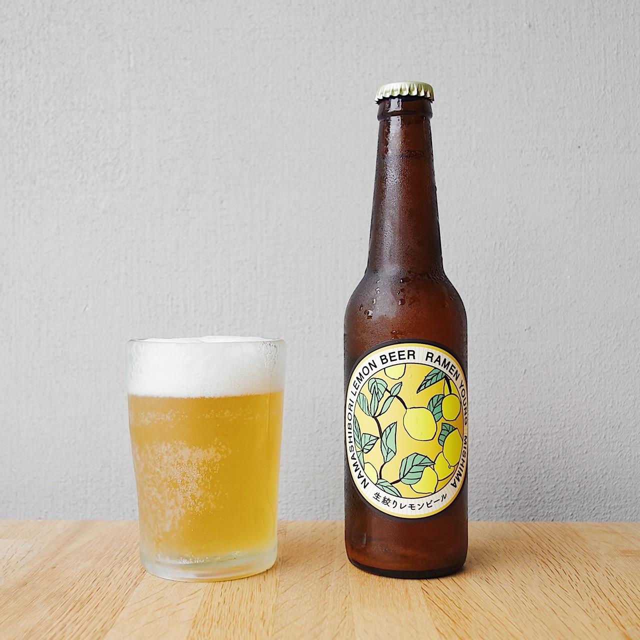 生搾りレモンビール