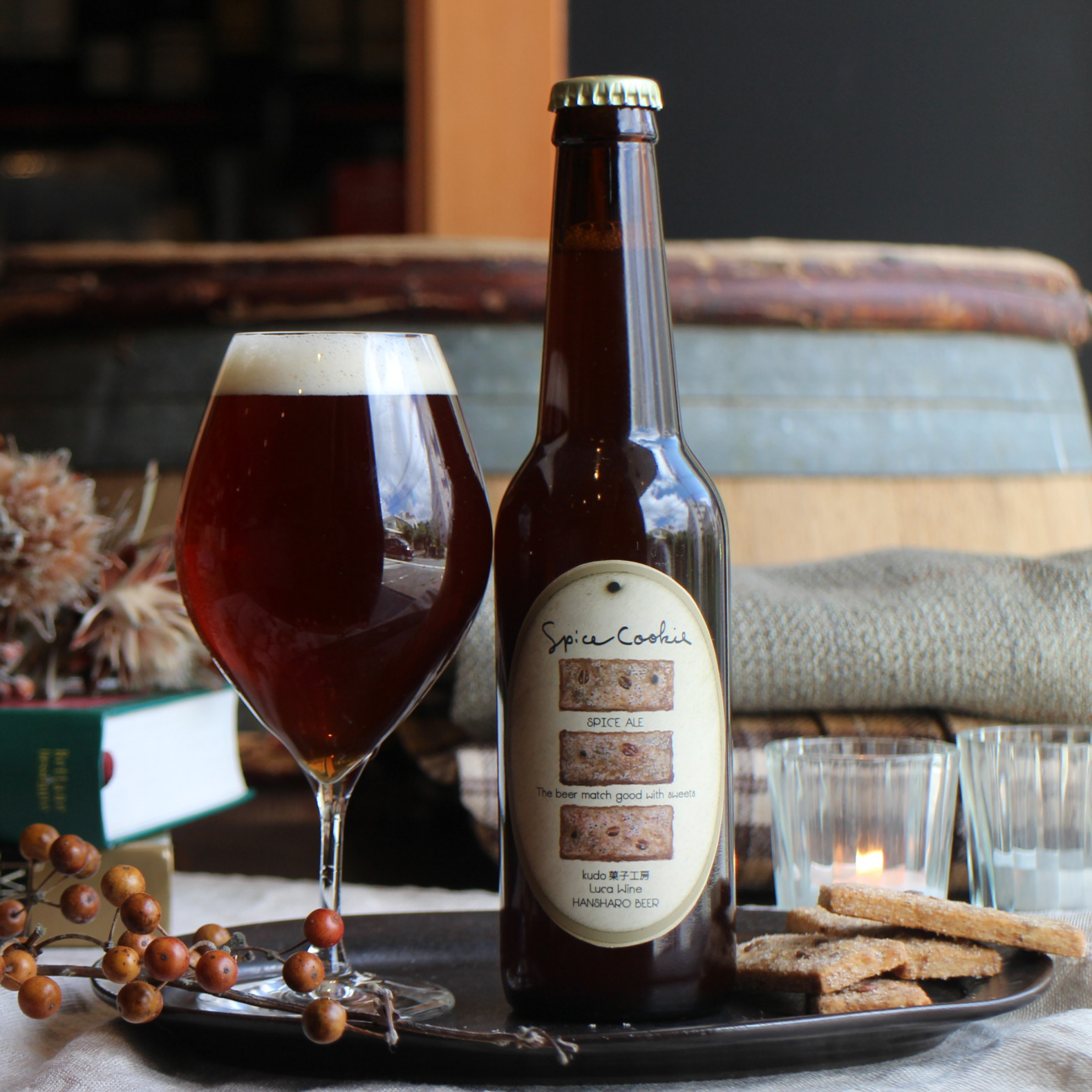 Spice Cookie Ale