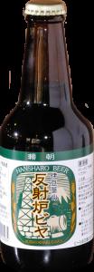 頼朝(黒ビール)