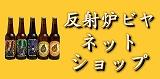 ビールネット通販